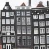 scheve huizen amsterdam