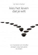 Kieshetlevendatjewilt_cover.jpg