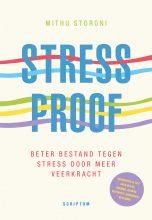 StressproofHR